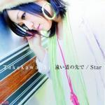 Tải bài hát mới Tooi Michi no Saki de (TV-Size Version) Mp3 miễn phí