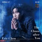 Nghe nhạc hay The Way You Make Me Feel (黏黏) Mp3 online