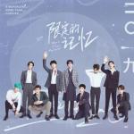Tải bài hát Giải Thoát (挣脱) mới online