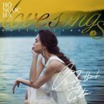 Tải bài hát online Ánh Nắng Trong Em Mp3 hot