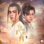 Tải nhạc Song Kiêu (雙驕) mới
