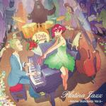 "Tải bài hát online Motteke! Sailor Fuku (From ""Lucky Star"") Mp3"