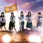 Download nhạc Chime wa LOVE SONG (チャイムはLOVE SONG) / Kenkyuusei trực tuyến