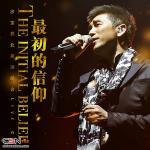 Tải nhạc Mp3 Bài Ca Bay Bổng (大地飞歌) (Live)