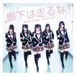 Download nhạc hot Mayu no Tame ni (麻友のために) / Watanabe Mayu (渡辺麻友) Mp3 miễn phí