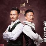 Nghe nhạc mới Xin Hãy Theo Anh (请跟我来) Mp3 miễn phí