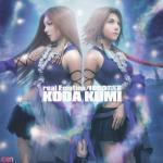 Download nhạc 1000 no Kotoba [Original Mix] online