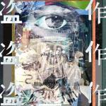 Tải nhạc Thoughtcrime (思想犯) hay online