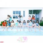 Download nhạc mới Offshore Girl (オフショアガール) / Shiraishi Mai Mp3 miễn phí