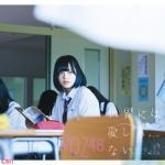 Nghe nhạc mới Sekai ni wa Ai Shika Nai (世界には愛しかない) / Senbatsu hot