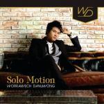 Tải nhạc online Phan Ta (ผ่านตา) Mp3 hot