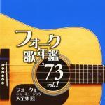 Download nhạc online Akatonbo no Uta (赤とんぼの唄) mới nhất