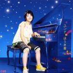 Tải bài hát Houkiboshi Mp3 mới
