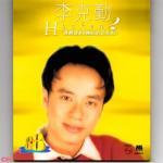 Nghe nhạc hot Tình Này Nơi Này (此情此境) trực tuyến