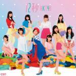 Tải bài hát Mp3 Chameleon Joshikousei (カメレオン女子高生) hay online