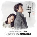 Download nhạc mới Stay With Me Mp3 trực tuyến
