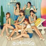 Nghe nhạc Mp3 Hush (Japanese Version) online