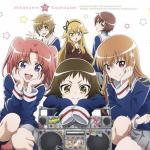 Tải nhạc hay Honto no Kimochi online