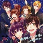Nghe nhạc hay Hana ni Akai Ito (花に赤い糸) Mp3 miễn phí