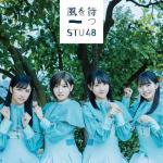 Tải nhạc mới Kaze wo Matsu (風を待つ) / Senbatsu Mp3 trực tuyến