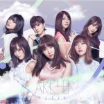Tải bài hát online 365nichi no Kamihikouki (365日の紙飛行機) Mp3 miễn phí