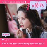 Nghe nhạc hay I'm In The Mood For Dancing (True Beauty Ost) mới
