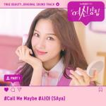 Tải nhạc hot Call Me Maybe (True Beauty OST) hay nhất