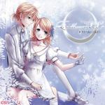 Nghe nhạc Synchronicity~Kimi wo Sagasu Sora~(Synchronicity~君を捜す空~) Mp3 trực tuyến
