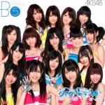 Tải nhạc hot Bokutachi No Kamihikouki (僕たちの紙飛行機) Mp3 trực tuyến