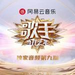 Tải bài hát hay Hình Dạng Của Tình Yêu (爱的形状) (アイノカタチ) (Live) Mp3 mới