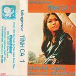 Tải nhạc Đợi Chờ (Pre 75) Mp3 miễn phí