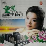Download nhạc Mp3 In A Water Side (在水一方) online