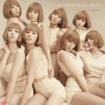 Tải bài hát mới Diva (Japan Version) chất lượng cao