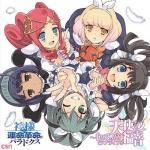Tải bài hát hay Himitsu to Hanazono Mp3 hot