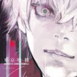 Download nhạc 楽園の君 (Acoustic ver.) online