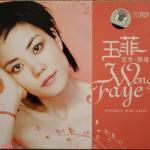 Tải bài hát mới Không Lý Do (无原因) hay online