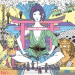 Tải nhạc mới Kamakura Goodbye online