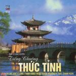 Tải nhạc Nguyện Về Cõi Phật (Tân Cổ) mới