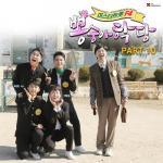 Tải nhạc mới Cha Cha Cha Together Mp3 online
