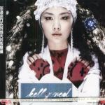 Download nhạc online Lời Tình Nhân (情人说) Mp3 hot