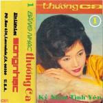 Tải bài hát Mp3 Anh Hãy Về Đi (Pre 75) online