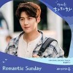 Tải bài hát hay Romantic Sunday (Hometown Cha-Cha-Cha OST) Mp3 miễn phí