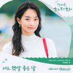 Tải bài hát One Sunny Day (Hometown Cha-Cha-Cha OST) hay nhất