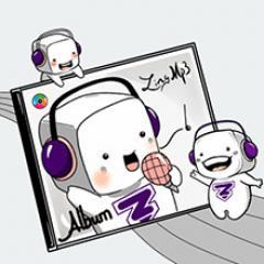 Nghe nhạc mới Sao Mai online