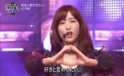 Tải nhạc mới Suki to Iwasetai (好きと言わせたい) (CDTV Premier Live 2018→2019) về điện thoại