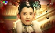 Tải nhạc hot Kiếp Hồng Nhan (紅顏劫) mới