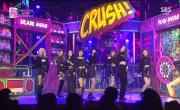 Tải nhạc hình Crush (SBS Inkigayo 14.10.2018 Live)