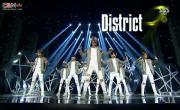 Tải nhạc hình Rock; District 9 (SBS Inkigayo Live) mới nhất