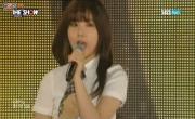 Tải nhạc Rough (Suwon K-pop Concert Live) miễn phí