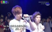 Tải nhạc hot BTD (Japanese Ver.) (Live) mới